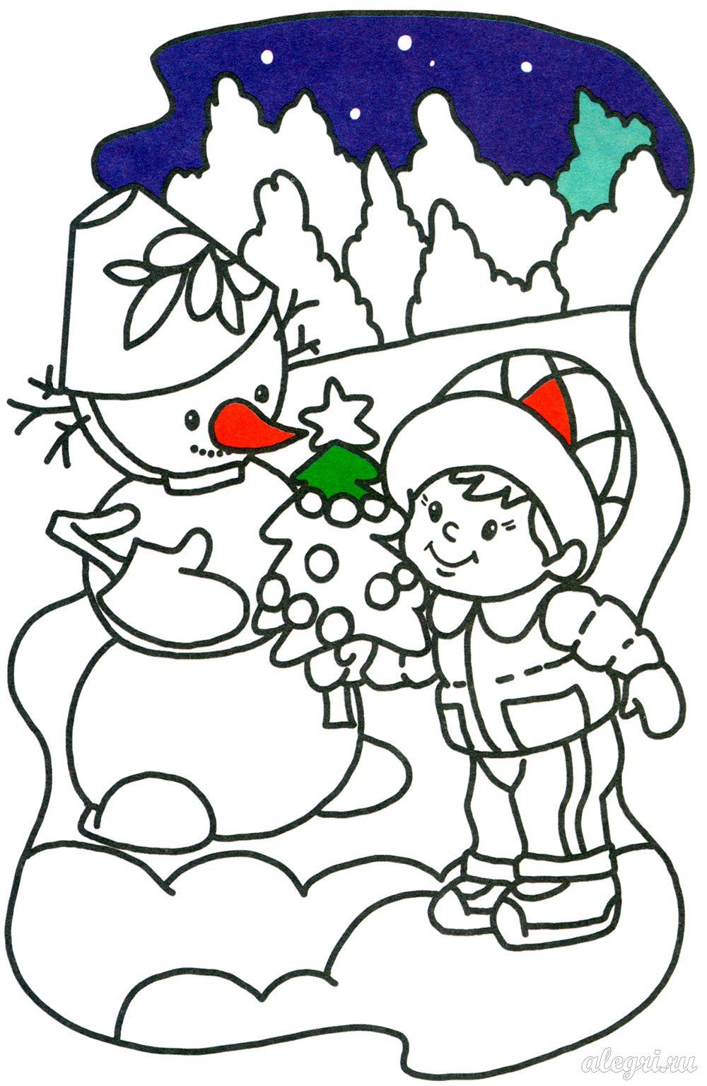 Раскраска снеговика на новый год