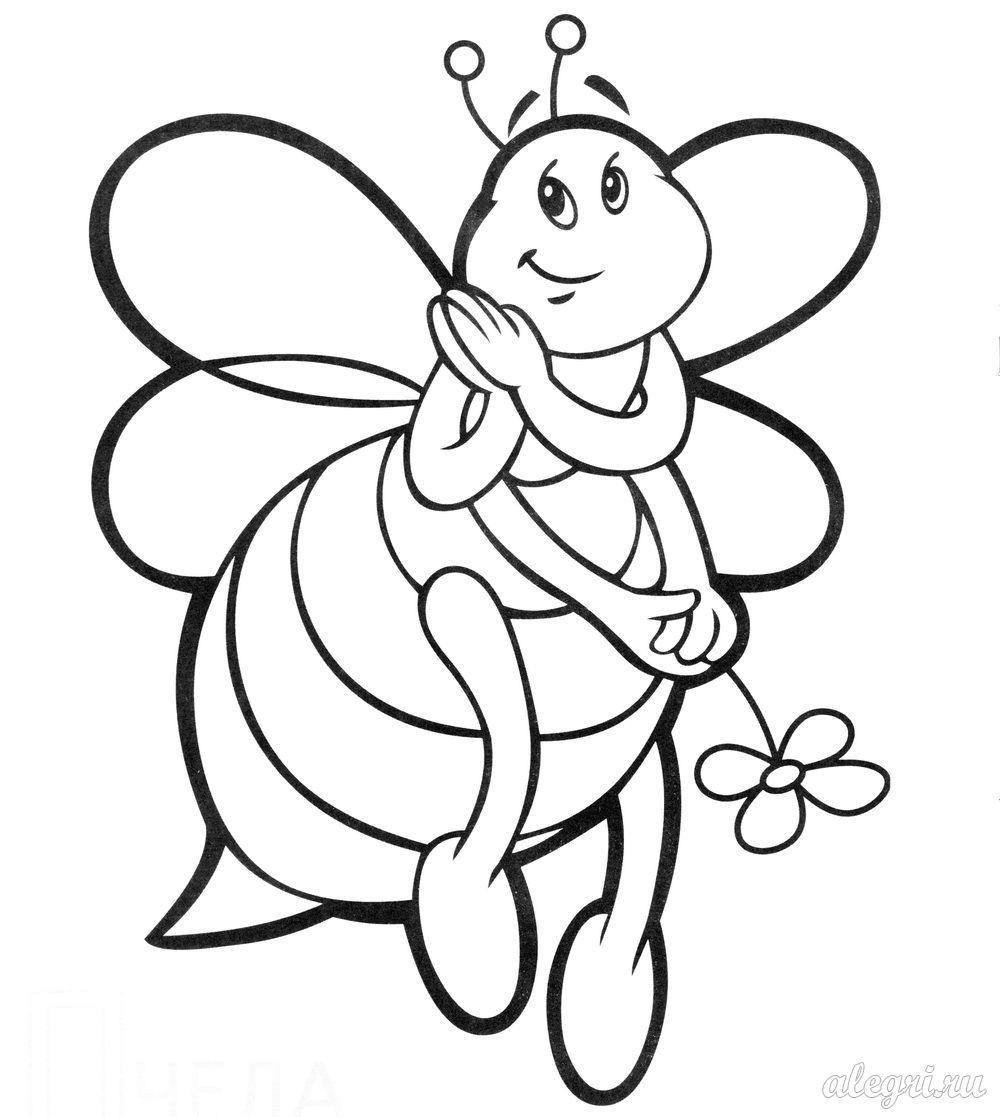 Раскраска для детей о москве