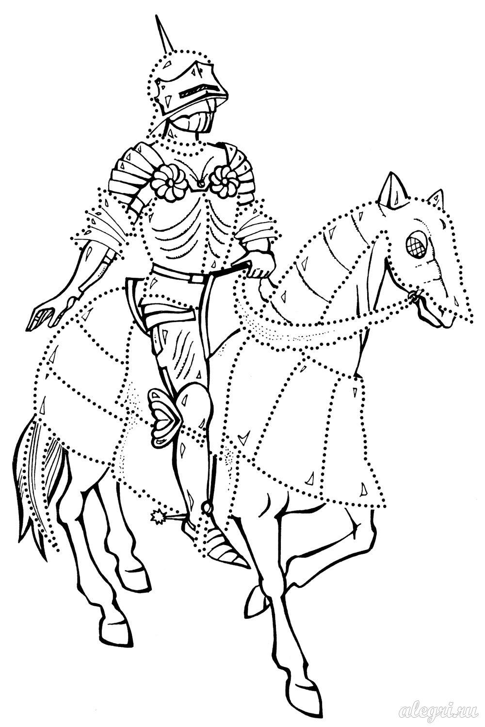 Раскраски для мальчиков рыцари - 2