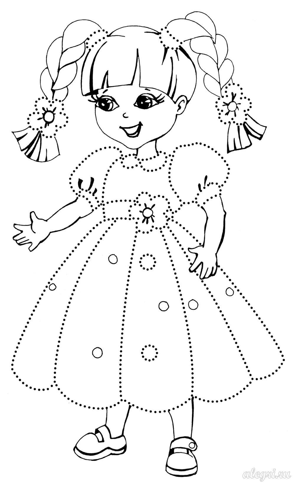 Кукла раскраска распечатать бесплатно 132