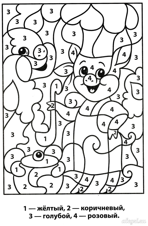 Раскраска по номерам для детей 6-7 лет