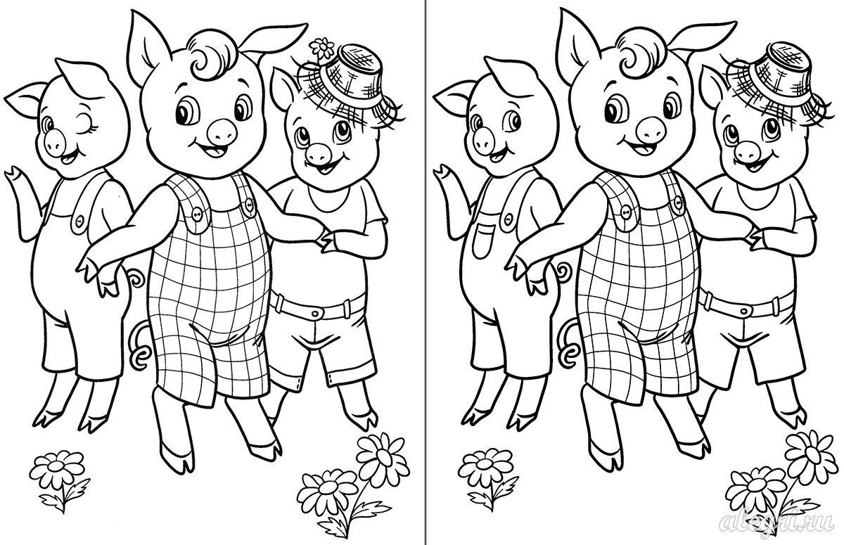игры на знакомство в детском саду 5 6 лет