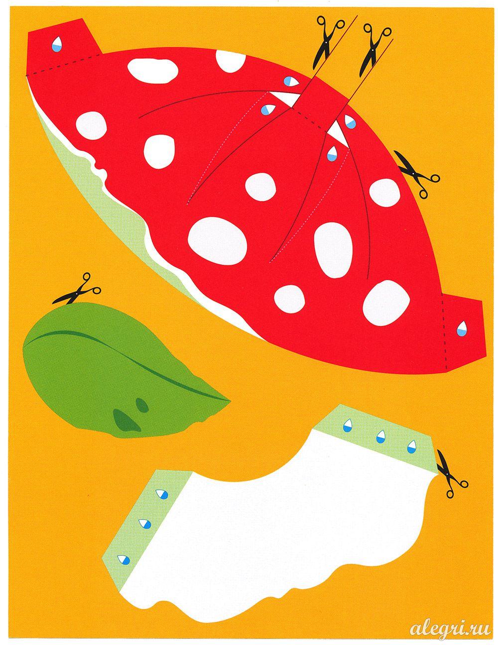 Аппликация грибы из бумаги для дошкольников