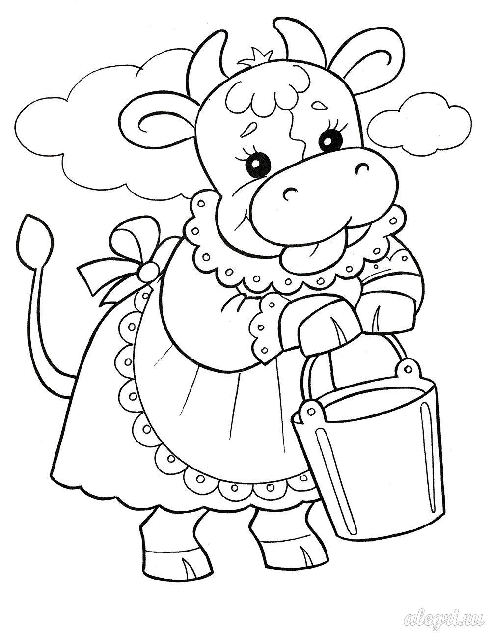 Раскраска для детей 4-7 лет. Корова с ведёрком молока