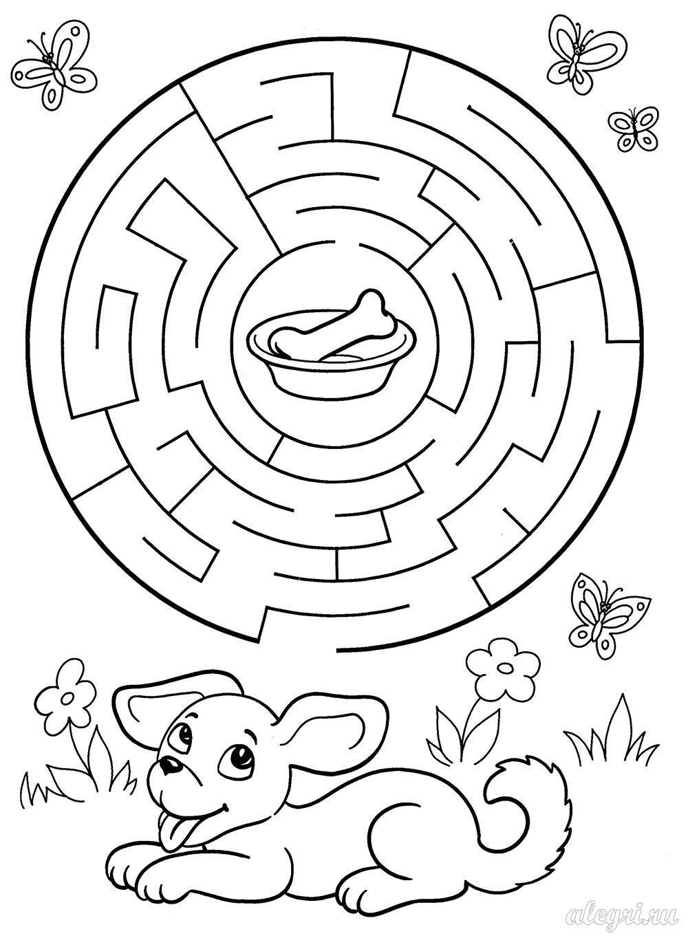 Лабиринты раскраски для детей распечатать бесплатно