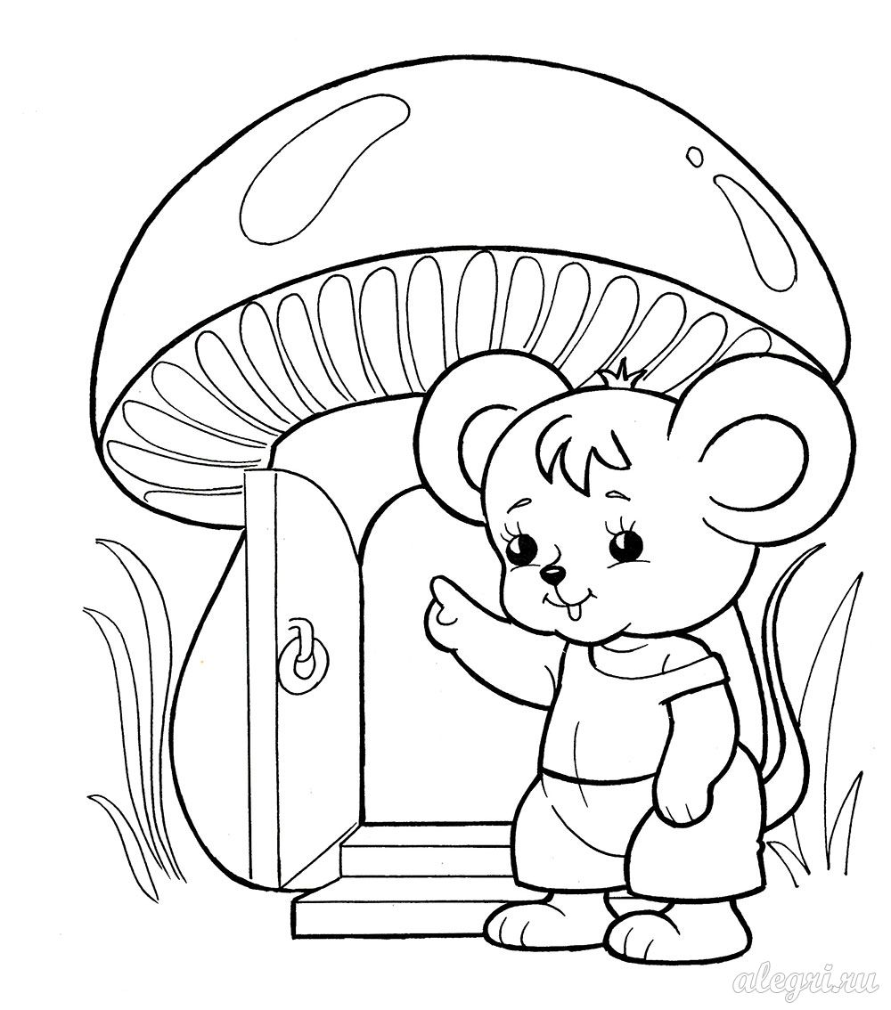 Мышка из сказки раскраска