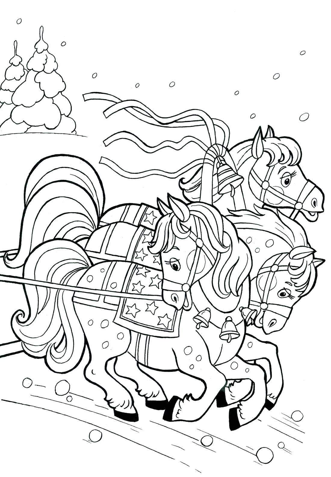 тройка деда мороза раскраски тройка лошадей раскраска