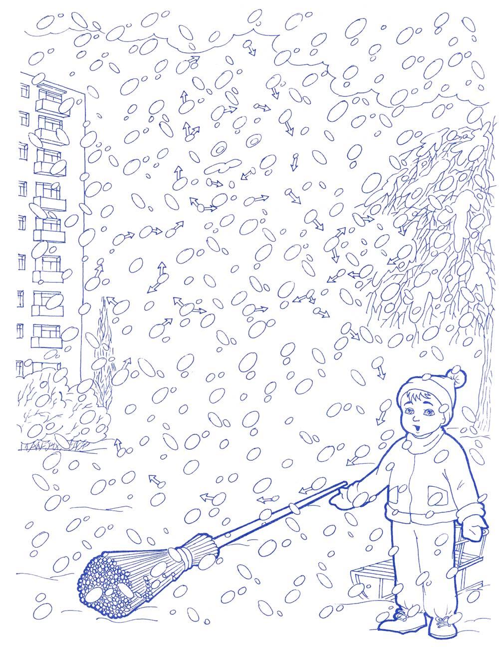 Раскраска с заданием для детей