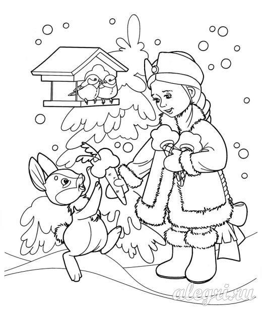 новогодняя сказка-раскраска