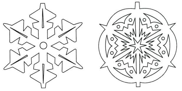 6 раз. шаблон.  Трафареты,шаблоны.  Суббота, 17 Ноября 2012 г. 14:27. новогодний декор. поделки из бумаги...