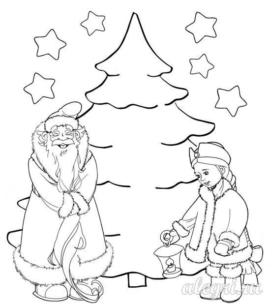 Новогодние раскраски снегурочки деда мороза