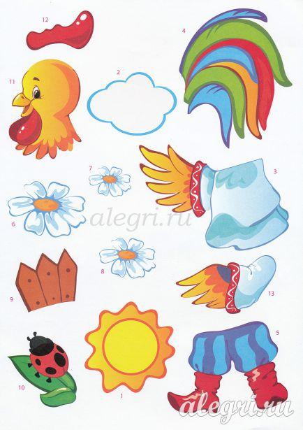 Петушок из бумаги шаблоны для детей своими руками