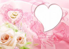 Свадебные поздравления