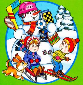 Зима картинки для детей