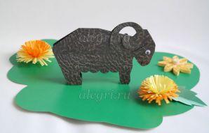 Овца из бумаги своими руками