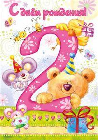 Поздравления с днем рождения дочери от отца трогательные