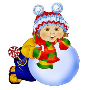 Зимние развлечения для детей