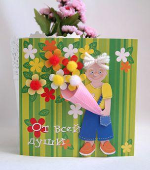 Поздравления - Цветы - бесплатные открытки, скачать