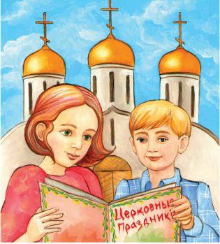Туры выходного дня из москвы на 2 дня