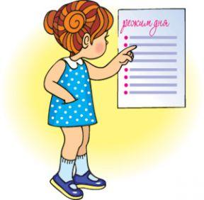 режим дня ученика начальной школы в картинках