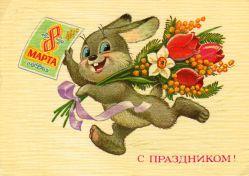 Сценарий поздравления начальника с 8 марта
