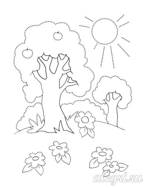 Перец картинки для детей нарисованные