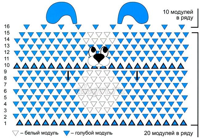Схема сборки. Модульное оригами Собака